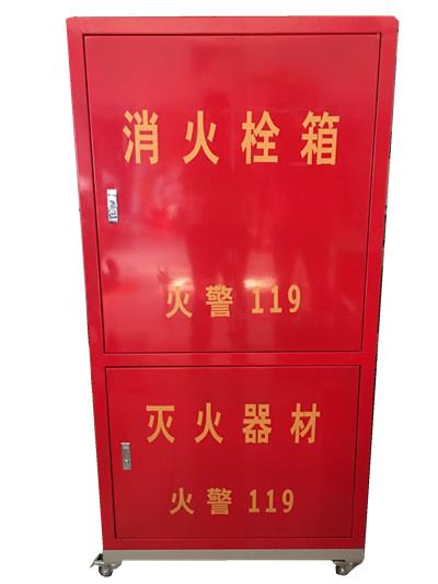 消火栓体验设备